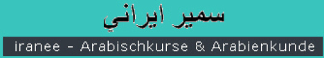 Thumbnail of http://www.iranee.de